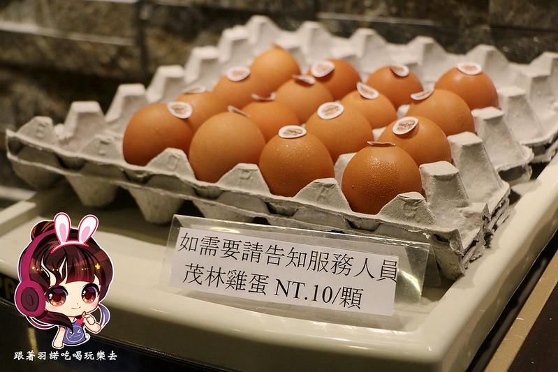 魯山人和風壽喜燒鍋物台大門市90