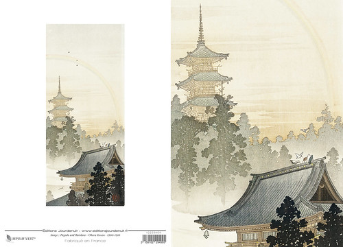04-Carte double // 12x17cm // Pagoda & Rainbow