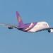 London Heathrow Airport: Thai Airways (TG / THA) |  Airbus A380-841 A388 | HS-TUA | MSN 087