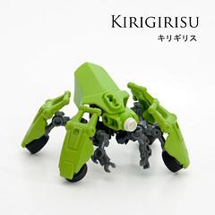 Kirigirisu キリギリス (Ted Andes) Tags: gits thinktank tachikoma spacejam2019 trophy lime lego herofactory kirigirsu キリギリス katydid cricket green