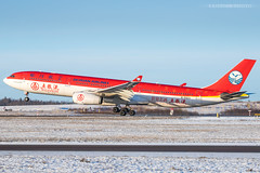 """Sichuan Airlines A330 B-5923 """"Wuliangye"""" livery (kristian051997) Tags: airbus a330 a333 a330300 b5923 sichuanairlines efhk helsinkiairport landing widebody speciallivery wuliangye aviation airport"""