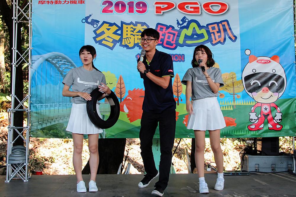 2019-PGO大會師-9