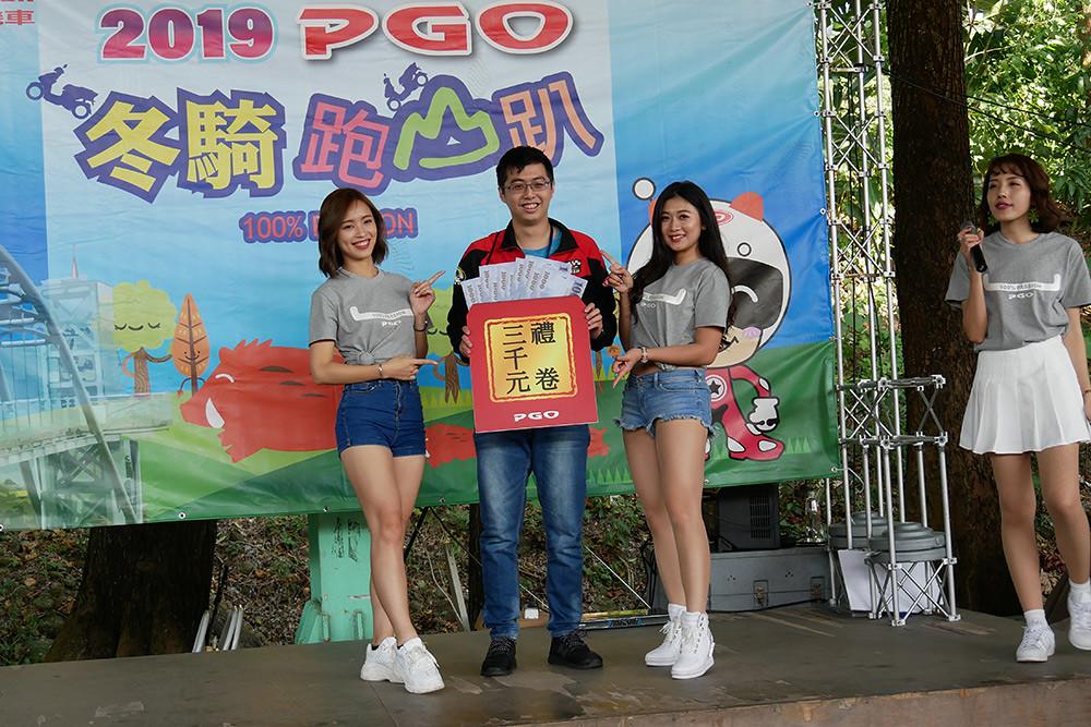 2019-PGO大會師-12