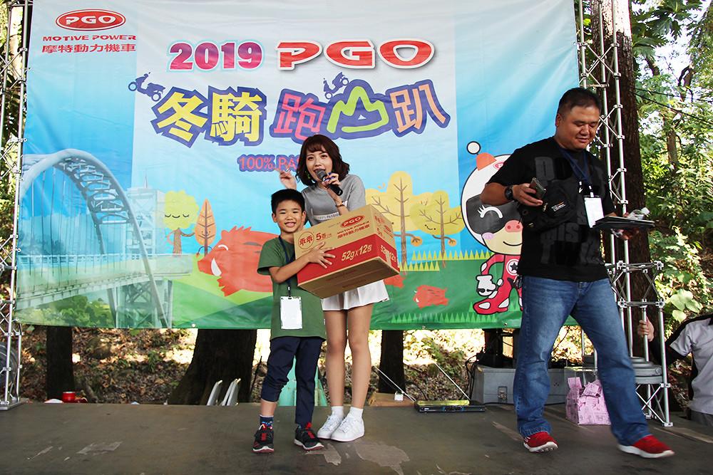 2019-PGO大會師-8