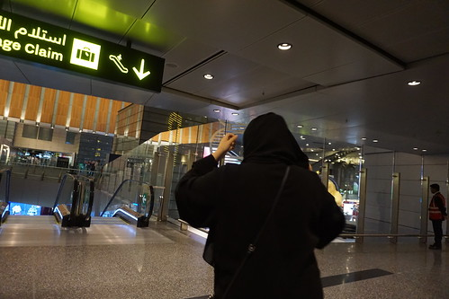 Arrivals, Hamad International Airport (DOH)