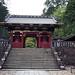 Templo de Tosho-gu