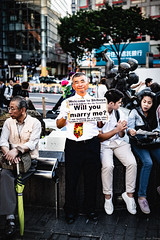 A Peaceful Proposal (alan_zheng) Tags: sony a7riii zeiss batis 40mm f2 cf japan tokyo