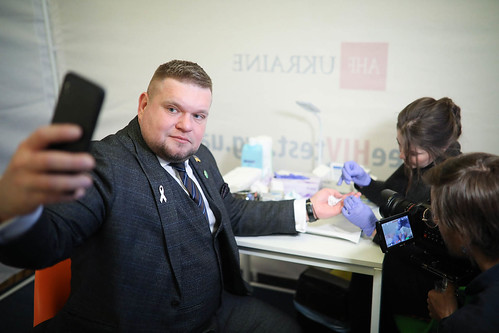 WAD 2019: Ukraine