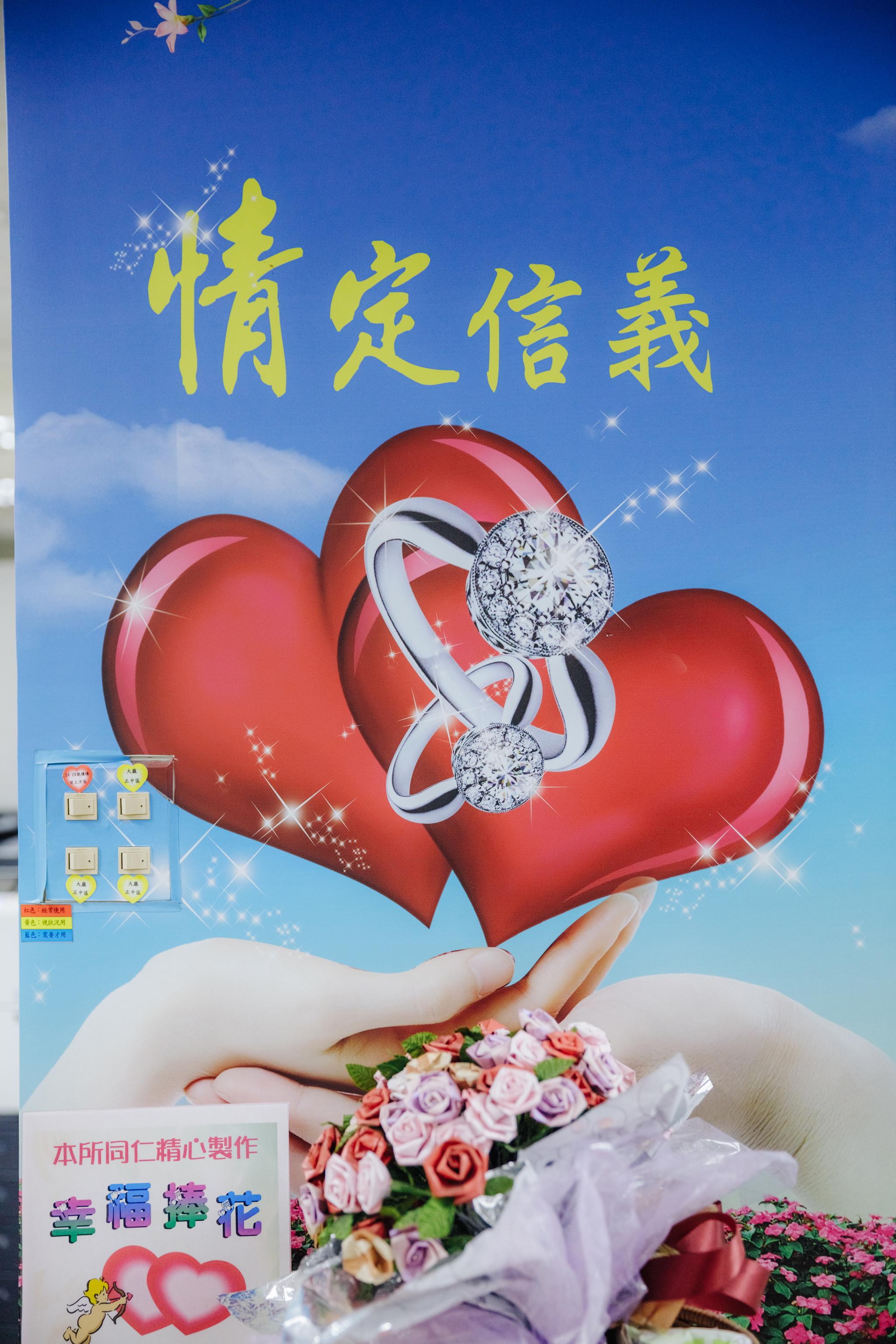 49172005346 e00bd897ed o - 【證婚寫真】+Winnie & John+