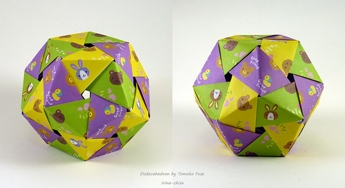Modular Origami Dodecahedron With Windows - Instructables | 272x500