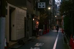 Late afternoon walk in Tokyo (Shiro Bloo) Tags: tokio tokyo 日本 sony iso800 nex3n japanese japonia japan evening lateafternoon