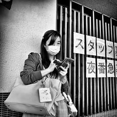 saitama city, japan (michaelalvis) Tags: asia bw blackandwhite buildings candid city citylife cellphones pedestrian fujifilm fujicolor flickr japan japon japanese japanesesigns monochrome mono nihon nippon peoplestreet portrait people peoplestreets photography streetphotography streetlife street signs kanji travel urban women woman x70