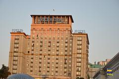Ukraine Hotel Kyiv (Кевін Бієтри) Tags: ukraine ukraïna ukraina maidan maïdan independanceplacekyiv kyiv kiev ukrainehotel hotelukraine d3200 d32 d32d nikond3200 ua nikon kevinbiétry kevin spotterbietry kb