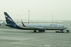 VP-BGG | Aeroflot Airlines | Boeing B737-8LJ(WL) | CN 41222 | Built 2016 | PRG/LKPR 22/10/2019 (Mick Planespotter) Tags: aircraft airport 2019 nik sharpenerpro3 b737 spotter aviation avgeek plane planespotter jet vpbgg aeroflot airlines boeing b7378ljwl 41222 2016 prg lkpr 22102019 václavhavelairport prague