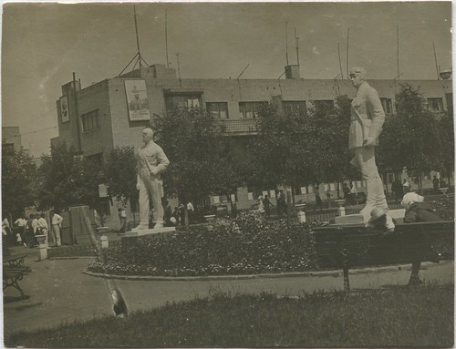 ЗАПОРОЖЬЕ 193806 6-й поселок 003 PAPER2000 [Чубаров Э.П.] ©  Alexander Volok