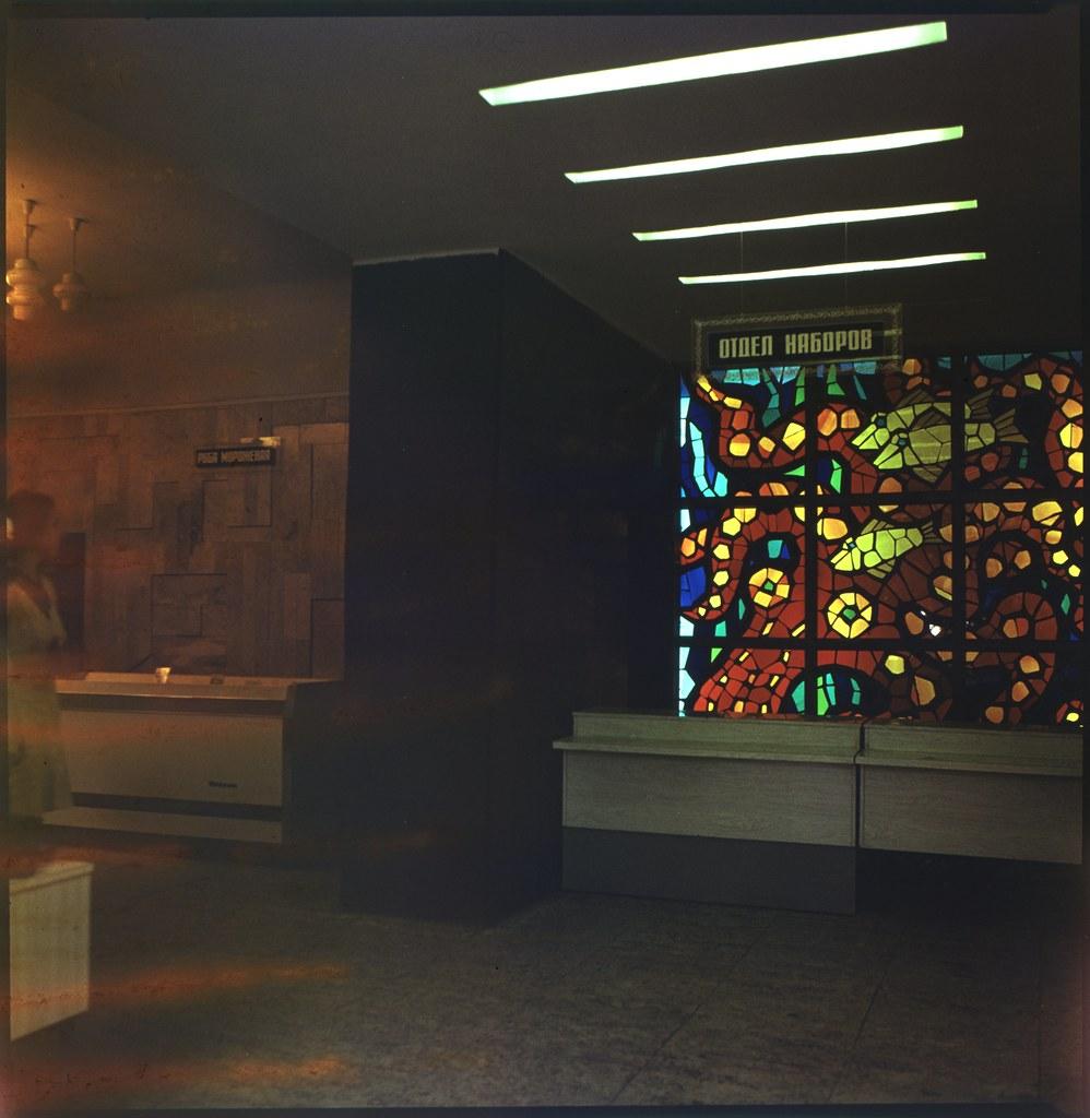 фото: Яворницкого Дмитрия проспект, 65 - 'Рыба' FIX - ORWO K01 6x6 FS4000 [Чубаров Э.П.]