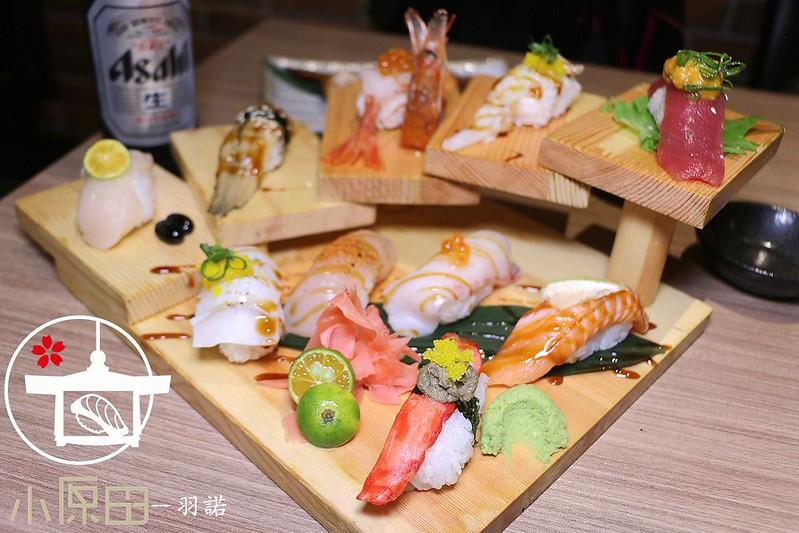 小原田日本料理-永康店060
