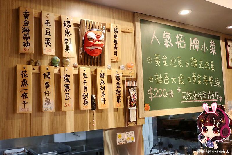 小原田日本料理-永康店012