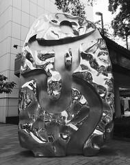 ''Dancing Landscape'' by Danny Lee (Miranda Ruiter) Tags: sculpture art kunst publicart photography streetphotography hongkong shatin dannylee dancinglandscape blackandwhite