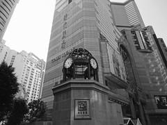 Times Square, Hong Kong (Miranda Ruiter) Tags: hongkong photography streetphotography hongkongisland clock klok blackandwhite timessquare happyvalley architecture architectuur architecturephotography