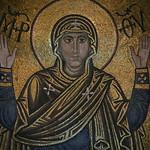 17а Мозаика алтарной абсиды Софии Киевской. Оранта