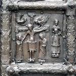 31в Магдебурские  врата Софийского собора. фрагмент