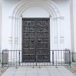31 Магдебургские врата Софийского собора в Новгороде, 1152-1154