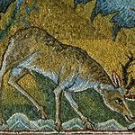 24в Мозаика в конхе абсиды ц.С-Клементе, Фрагмент