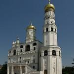 48 Колокольня Ивана Великого арх_Бон Фрязин 1505-08