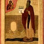 55 прп. Антоний Римлянин