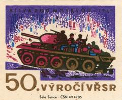czechoslovakian matchbox labe (maraid) Tags: 50years czech czechoslovakia matchbox label packaging czechoslovakian tank war