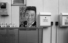 Vote for me (Manuel Goncalves) Tags: tokyo japan kodaktmax400 blackandwhite nikonn90s nikkor28mm analogue 35mmfilm epsonv500scanner
