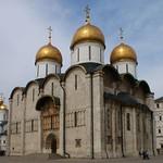 44 Успенский собор Московского Кремля Аристотель ФЬерованти 1479