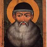 54 Прп. Максим Грек (1470-1556) Изображение XVI-XVII вв