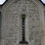 35 Дмитровский собор во Владимире. Рельефы на южном фасаде, 1194-97