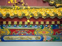 Yellow Gingko Leaves and Ornamentation.jpg (melissaenderle) Tags: architecture shaanxi buddhism xian asia seasons autumn weather china religion fall season