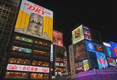 道頓崛1 (mike_199705) Tags: sony sonya6000 japan osaka