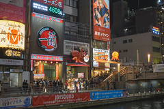 道頓崛 (mike_199705) Tags: sony sonya6000 japan osaka