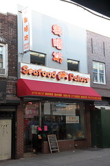 Seafood Palace, Bensonhurst, Brooklyn (Eating In Translation) Tags: bensonhurst brooklyn newyork usa