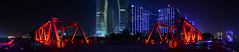 Shanghai - Shipyard Bridge 180° Panorama (cnmark) Tags: china shanghai pudong lujiazui riverside promenade avenue shipyard steel bridge development project red nacht nachtaufnahme noche nuit notte noite marina yacht boat luxury 中国 上海 浦东新区 陆家嘴 滨江大道 ©allrightsreserved