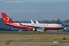 Republic of Turkey Airbus A330 TC-TUR London Stansted Airport 3 Dec 2019 NATO visit President Erdogan