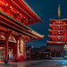 Senso-ji Temple (also called Asakusa Kannon Temple) in Asakusa, Tokyo (Japan). Senso-ji is the second tallest pagoda in Japan. (leonardrodriguez) Tags: tokyo japan sensoji temple asakusa kannontemple archi architecture japanese religion buddhism japaneseculture red