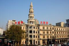 DSC_7389 (Hong Z) Tags: nikond700 shanghai 上海市 28300mmf3556 china asia 中国 travel