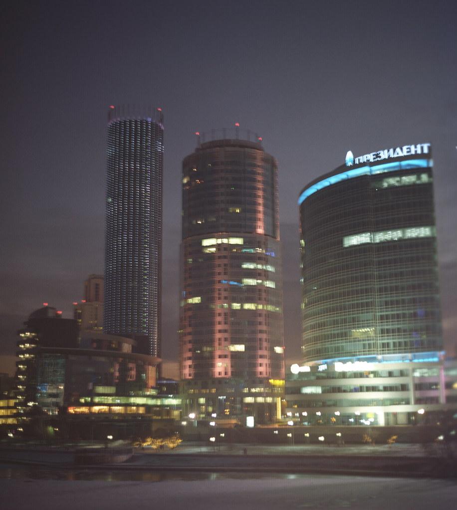 фото: Екатеринбург-Сити