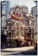 img388 (yenshan135) Tags: ais nikkor 50mm nikon fm10 color film kodak plus 200