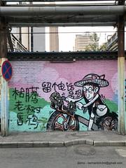 IMG_6756 (Bernard Oh) Tags: art beijing china 798artzone 798artdistrict architecture graffiti