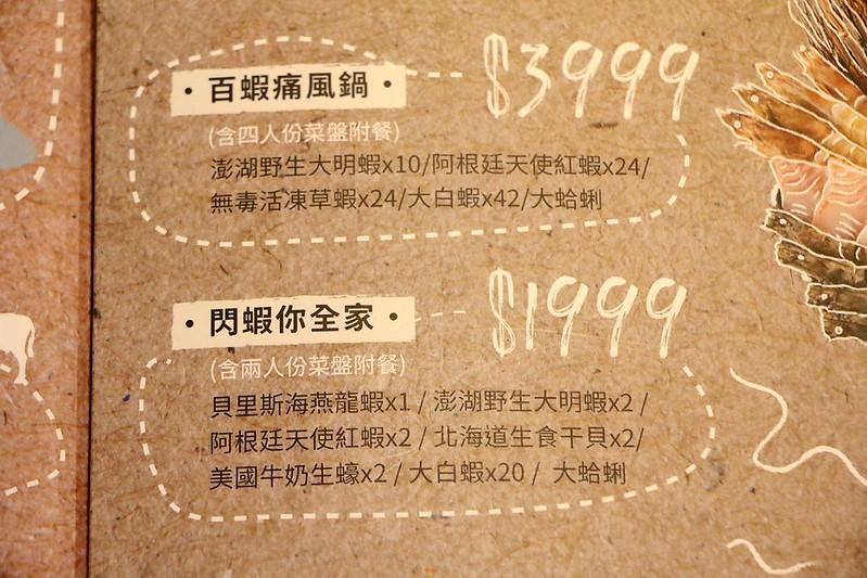 大橋頭第一鍋物022