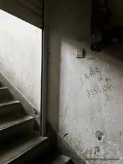 IMG_6773 (Bernard Oh) Tags: art beijing china 798artzone 798artdistrict architecture graffiti
