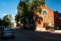DSCF1391 (Choo_Choo_train) Tags: russia казань urban city fuji xt2 fujifilm walls graffiti paintings