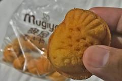 Mugiya - Honey Kuih Bahulu (raluistro) Tags: sg2019 sg singapore asia honeykuihbahulu snack dessert mugiya